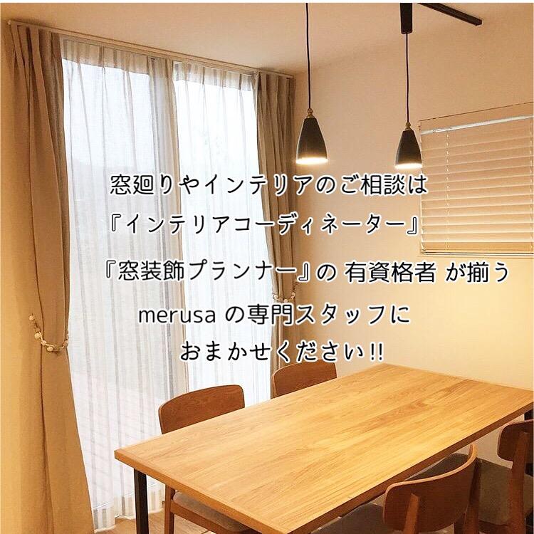 コーディネート販促.jpeg
